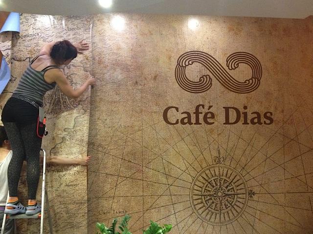 fototapeta na mieru pre CafeDias 3 - Yurkovic.sk
